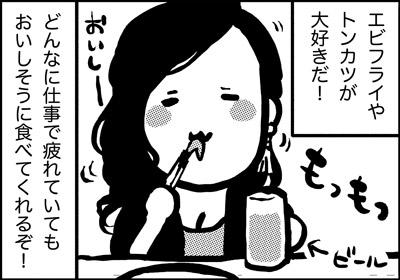 bangai_03s.jpg