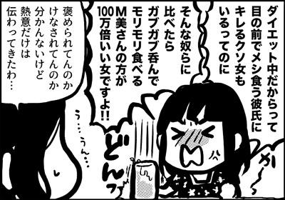 bangai_04s.jpg