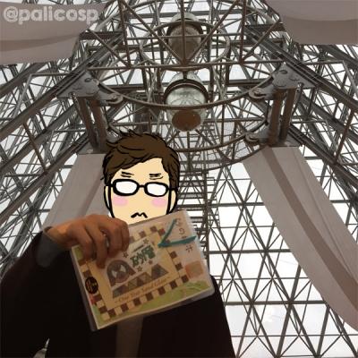 おまけ(仁摩サンドミュージアム)
