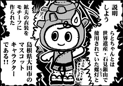 ojinen_comic_107_2s.jpg