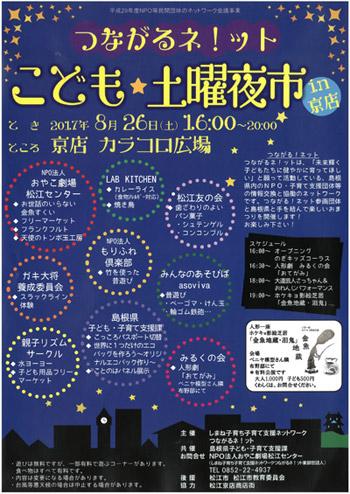 doyoichi_01s.jpg