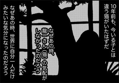 ojinen_comic_117_1s.jpg