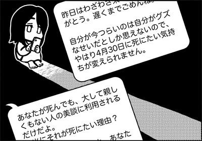 ojinen_comic_139_1s.jpg
