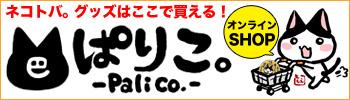 o_shop.jpg