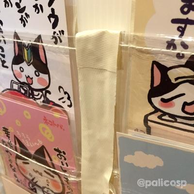 ぱりこ什器写真3