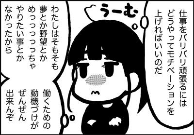 ojinen_comic_147_1s.jpg