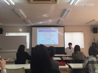 2時間ブログ術講義