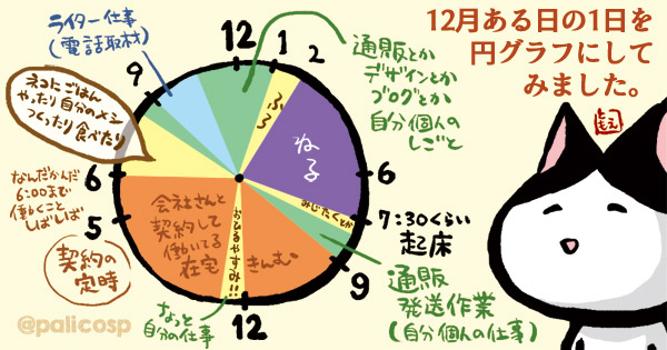 171228_01-s.jpg