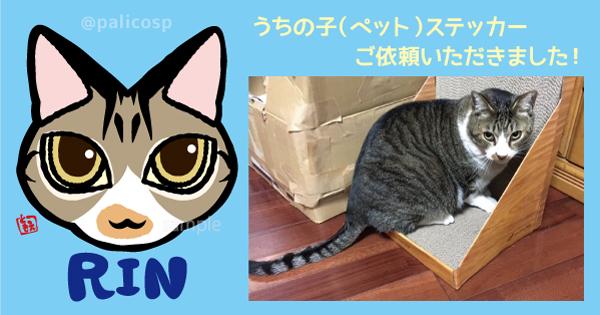 sticker_blog_180501s.jpg