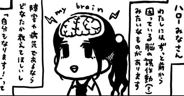 comic_180530_00s.jpg