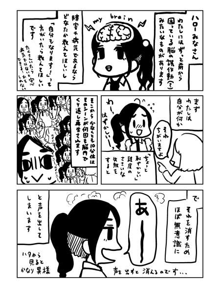 comic_180530_1s.jpg