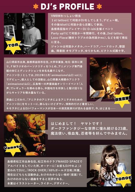 CS_flyer_02s.png