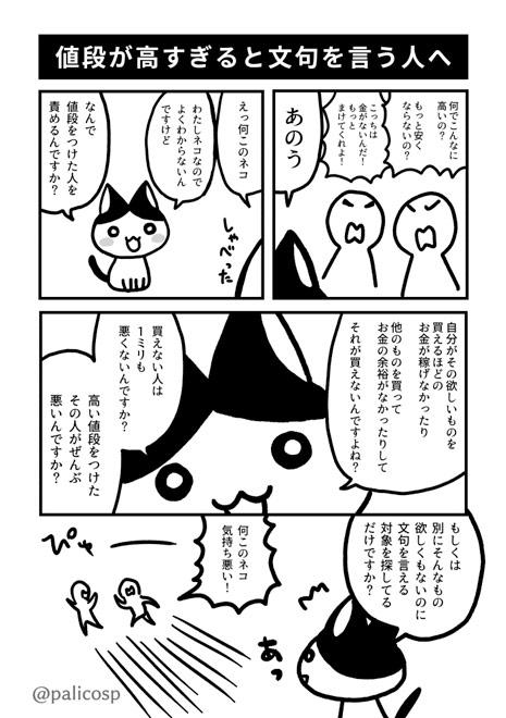 181209_comic_s.jpg