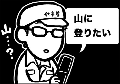 ojinen_comic_178_04s.jpg