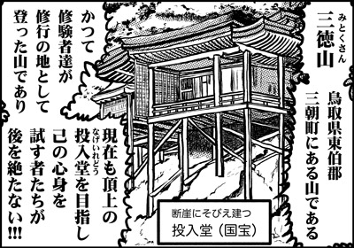 おじさんとねんちゃん179_01