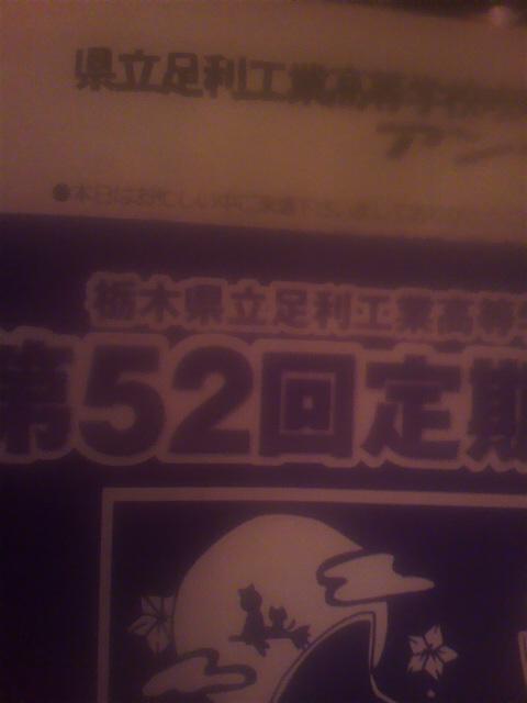 2011122514380000.jpg