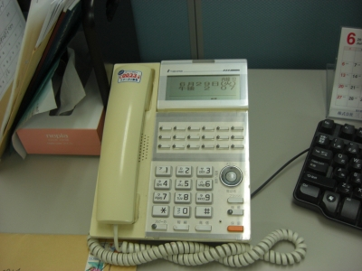 TD510