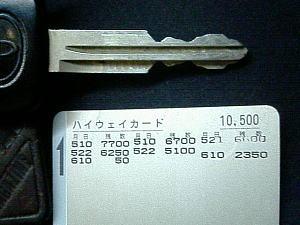 残額50円分のハイカ