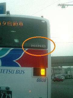 さすが豊田市、日野車でした