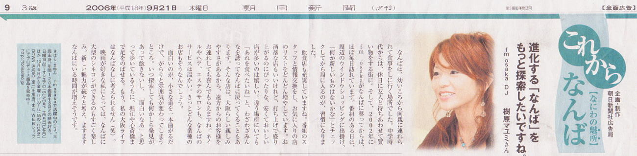 マユミの画像 p1_24