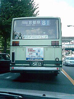 いすゞキュービックU-LV224K