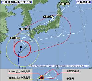 気象庁HP台風情報より転載