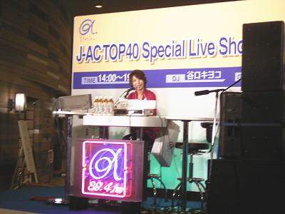 お出かけJ-AC京産大1