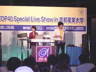 お出かけJ-AC京産大2