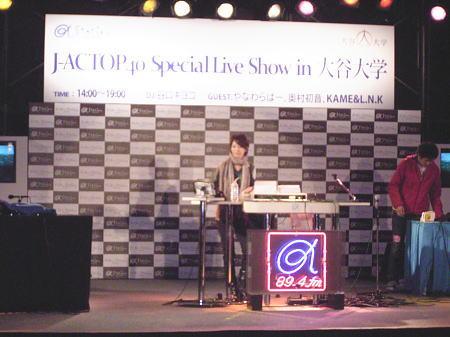 お出かけJ-AC@大谷大学紫明祭