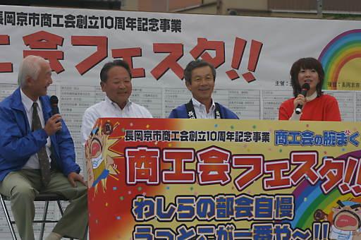 長岡京市商工会の各部会の皆さんにインタビュー
