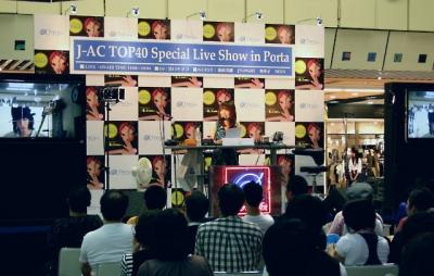 お出かけJ-AC TOP40 in Porta