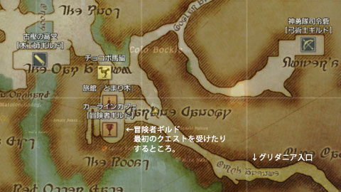グリダニアの冒険者ギルド付近の地図