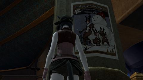 星芒祭のポスター