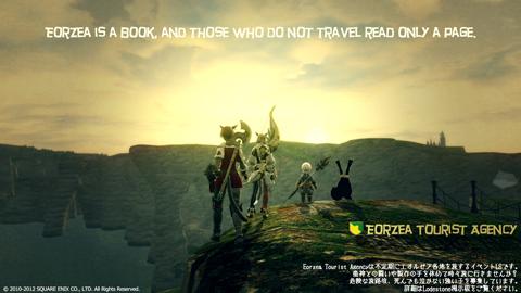 旅LSのポスター