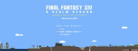 祝!FFXIV新生エオルゼア発売日(TwitterカウントダウンFF14企画)