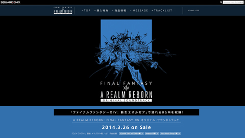 A REALM REBORN: FINAL FANTASY XIV Original Soundtrack