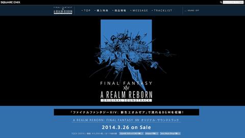 A REALM REBORN: FINAL FANTASY XIV Original Soundtrack