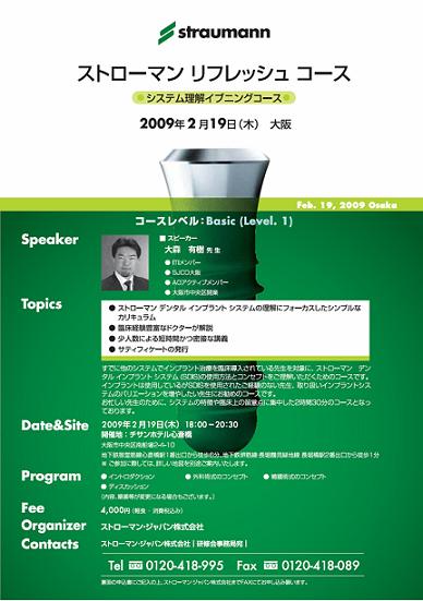 SDIS09.2.19