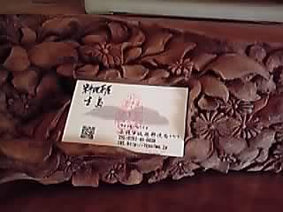 11-02-27_002.jpg