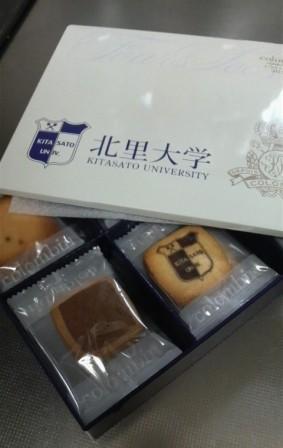 20110829cookie.jpg