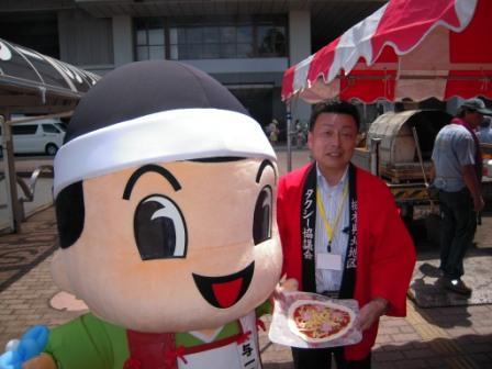 山和タクシー社長さんと・・-1.JPG