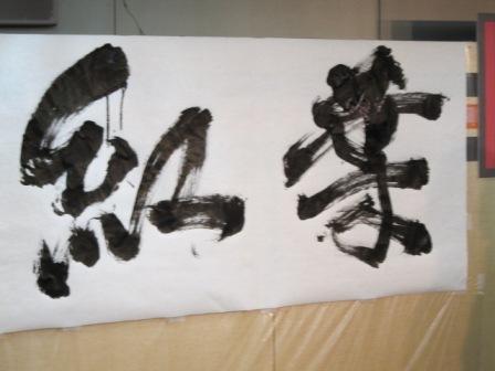 IMG_4047-2.JPG