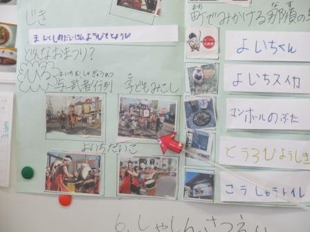 IMG_4199-1.JPG