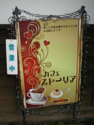 カフェ.JPG