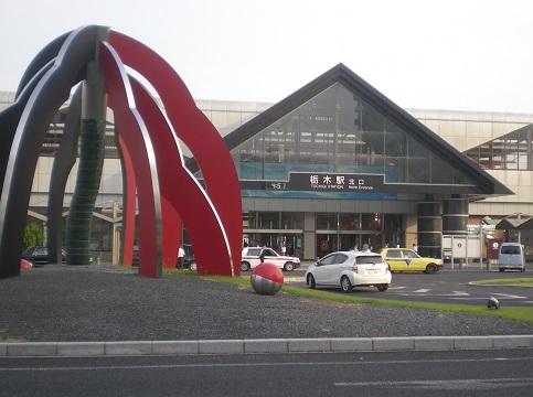 栃木駅 北口.jpg
