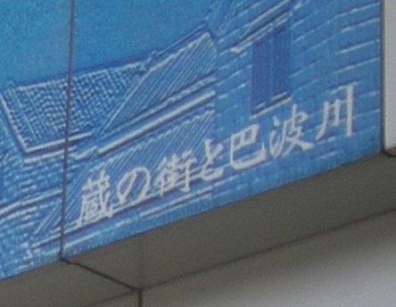 入り口タイル.jpg