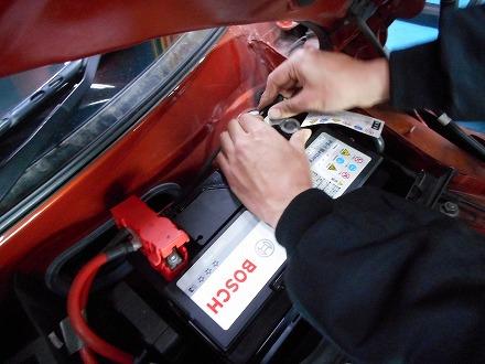 欧州車バッテリー交換ピットハウスロコ