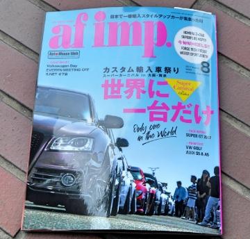 輸入車ドレスアップ雑誌af impピットハウスロコ