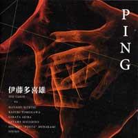 伊藤多喜雄/PING