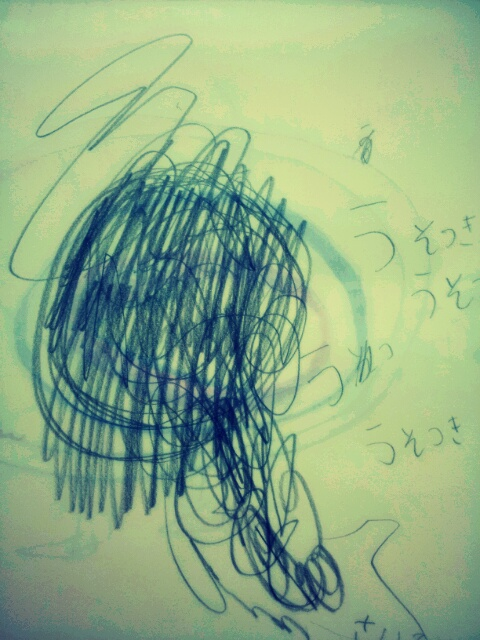 p20111024-220106.jpg